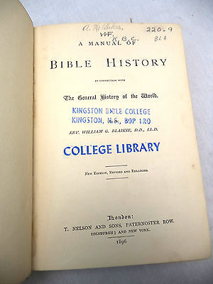 Bible History The General History of The World 1896 Rev. William Blaikie Book