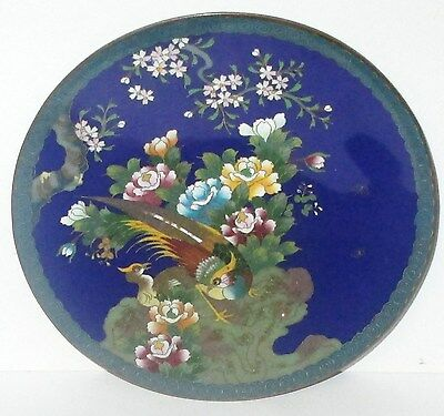 """Inaba Cloisonne Blue Enamel Floral Bird & Butterfly 7""""1/4 Plate Signed"""