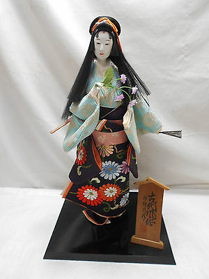 Japanese Large Porcelain Doll on stand GEISHA GIRL  #68