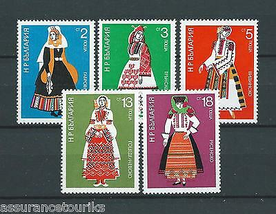 BULGARIE - 1975 YT 2135 à 2139 - TIMBRES NEUFS** LUXE