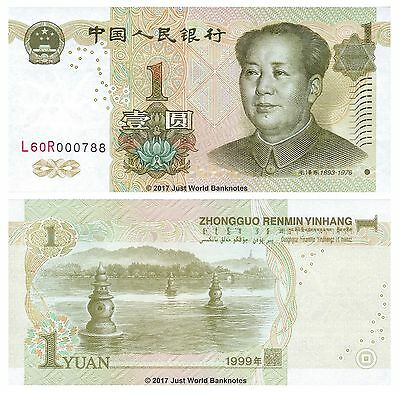 China 1 Yuan 1999 P-895 Low Serial Banknotes 0007XX  UNC