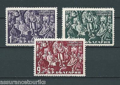 BULGARIE - 1951 YT 695 à 697 - TIMBRES NEUFS** LUXE / MNH