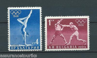 BULGARIE - 1956 YT 867 et 872 - TIMBRES NEUFS** LUXE / MNH