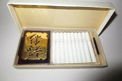 40's Deco Lucite Chinese Character Cigarette Case & Boudoir Powder Compact