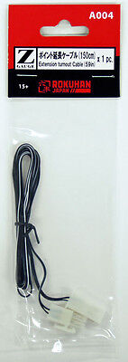 Rokuhan A004 Extension Turnout Cable (150 cm) (1/220 Z Scale)