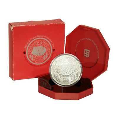 Singapore Year of the Pig $10 1995 Prooflike Mint Issued Case