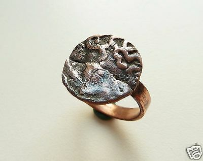 Copper ring made from ancient coin (512).