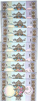 LOT, Pakistan, 10 x 1 Rupee, ND (1983-), Pick 27, W/H, UNC