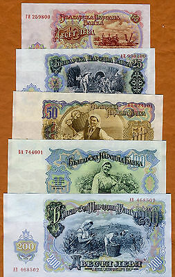 SET Bulgaria, 10;25;50;100;200 Leva, 1951, Picks 83-84-85-86-87 UNC