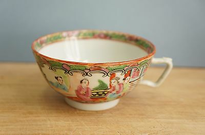 Nice Antique chinese famille rose tea cup [Y7-W6-A8]