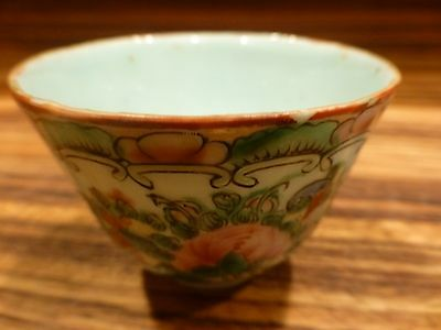 Great Antique chinese famille rose cup-part of collection [Y7-W6-A8]
