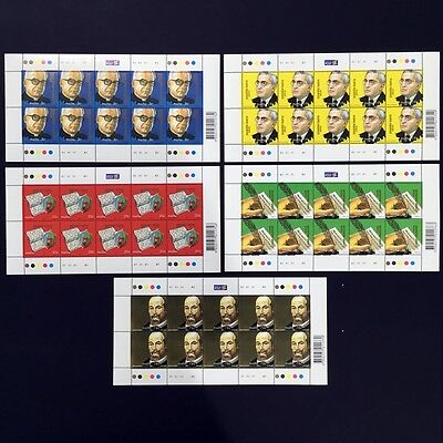 2005 Malta Maltese Personalities Sheet of 10 Stamps Unmounted MintNH #1387