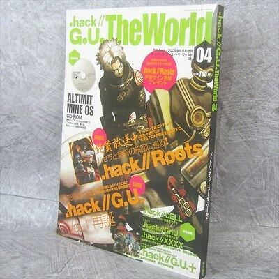 .HACK // G.U. The World 04 Magazine 4/2006 w/CD Art Japan Book KD*