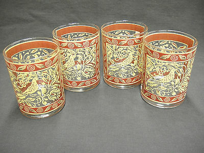 Georges Briard Lot 4 Old Fashioned Tumblers Pheasant Birds Feathers Rust Band