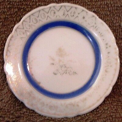 """Vintage Glassware--""""3 1/2"""" Blue Line Dish"""" Japan--Very Nice & Collectible!"""