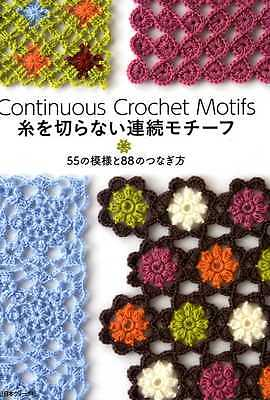 CONTINUOUS CROCHET MOTIFS - Japanese Craft Book SP5