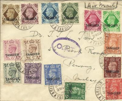 Great Britain OFFICE IN MOROCCO-TANGIER-twelve different overprinted stamps