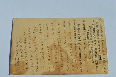 A Lovely Old Rajasthan Miniature Painted Indian Postcard Of A Leopard No 54