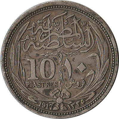 1917 (AH1335) Egypt (British) 10 Piastres Large Silver Coin KM#319