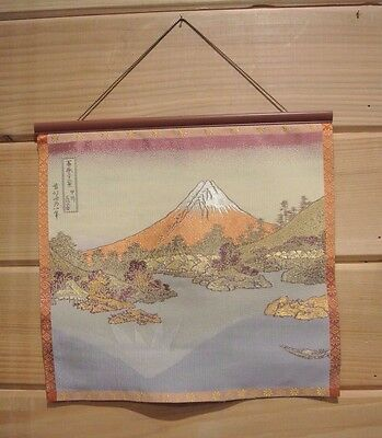 Japanese  Vintage Woven Silk - TAPESTRY - WALL HANGING -PICTURE - ART -