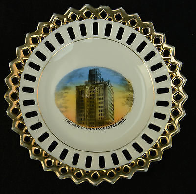 Vtg The New Clinic Rochester, Minn Porcelain Reticulated Souvenir Trinket Dish