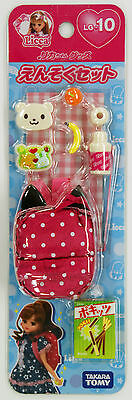 Takara Tomy Licca Doll Picnic Set  doll not included  (816560)