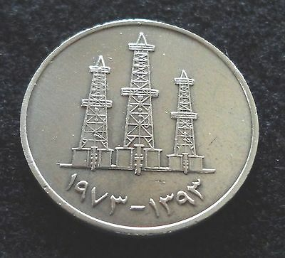 United Arab Emirates AH1393 1973 50 Fils Coin Oil Derricks 1st. Year