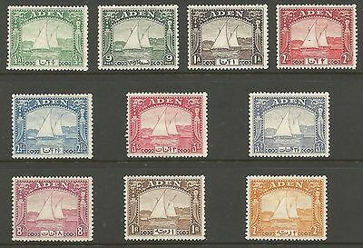 ADEN,SG1-10 THE 1937 GVI DHOWS SET TO 2r MINT CAT £254 ,SEE SCANS