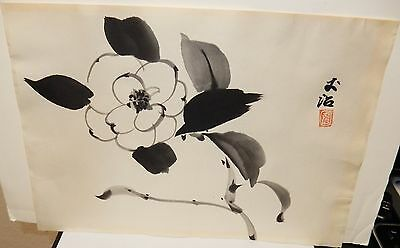 Japanese Floral Original Watercolor Painting Signed