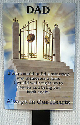 Weatherproof Metal Memorial Plaque Personalised DAD In Loving Memory