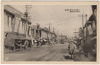 Postcard Trolley on a Street Scene in China~94150