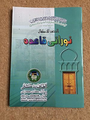 Noorani Qaida Paper Pages For Children With Tajweed Rules