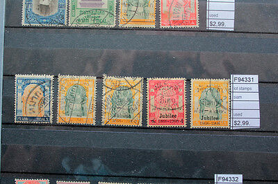 Lot Stamps Siam Used (F94331)