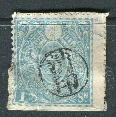 JAPAN;  Early 1900s Revenue/Fiscal issue fine used 1s. value