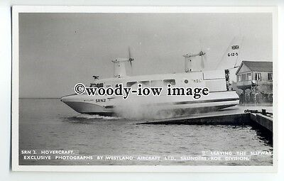 f0778 - SRN 2 Hovercraft at East Cowes , Isle of Wight - postcard by Nighs