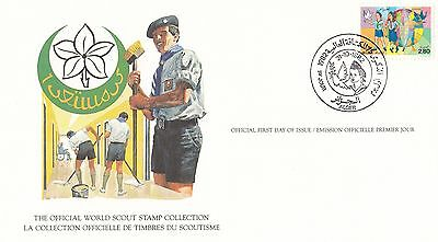 (90160) Algeria FDC Card Scouts - Algiers 21 October 1982
