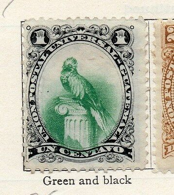 Guatemala 1881 Early Issue Fine Mint Hinged 1c. 087543