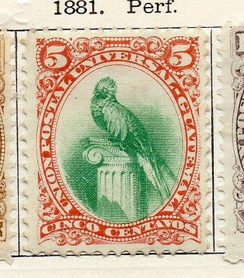 Guatemala 1881 Early Issue Fine Mint Hinged 5c. 087545