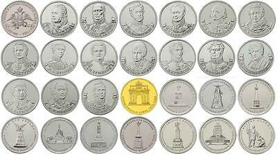Album and a set of 28 coins Borodino War of 1812  2012 Uncirculated