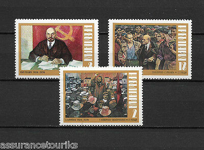 BULGARIE - 1974 YT 2061 à 2063 - TIMBRES NEUFS** MNH LUXE