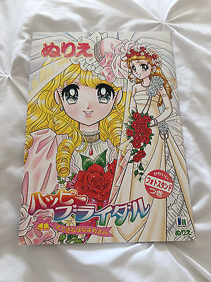 Brand New Anime Japanese Nurie Joanna Misyou Takase Coloring Book 2