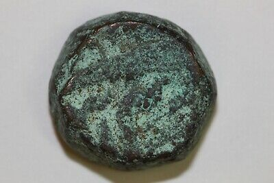 India Mughal Empire 1556-1605 One Dam 20.7 Grams Ancient Coin (NUM2377)