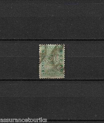 Bulgarie - Taxes - 1896 Yt 15 - Timbre Obl. / Used - Cote 4,00 €