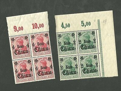 Germany Office in China Blocks of 4 Stamps Scott numbers 48 49 MNH