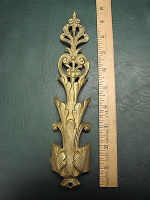 Antique Brass Ornate Architectural Mount 9 1/2""
