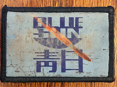 Blue Sun Jayne Serenity Firefly Morale Patch Tactical Military Army Badge Hook
