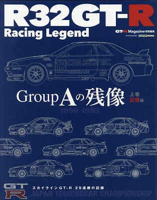 New R32 Skyline GT-R Racing Legend book Group A photo history Nissan From JAPAN
