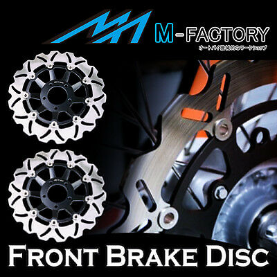 For SUZUKI GSF BANDIT 1200 95-03 04 05 S/S 420 Front Race Brake Disc Rotor 2pcs