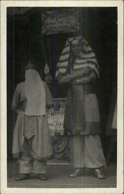 Fair Ride Entrance Egyptian Costumes WAR PRICES ADMISSION Hull UK RPPC