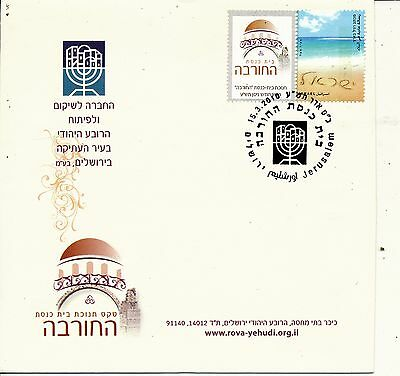 Israel 2010 Re - Opening Of The Renovated Hurva Synagogue In Old Jerusalem Cover